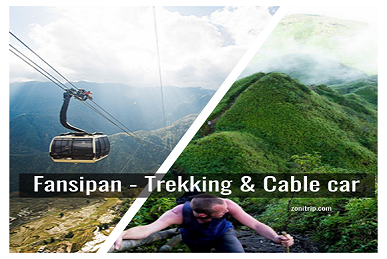 ansipan - cable car- thumnail