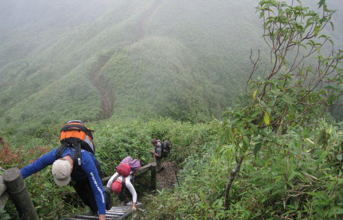 Trekking Fansipan, Vietnam